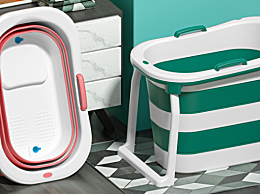 哪个品牌更适合折叠浴桶?折叠浴桶十大品牌