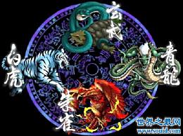中国古代关于四兽的传说有不同的含义和不同的力量