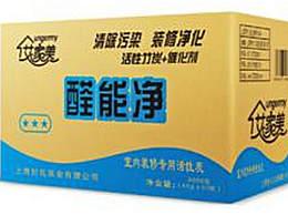十大甲醛清除剂品牌甲醛清除剂排名