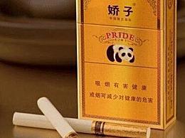 饺子卷烟价格和图片饺子卷烟价格表(共80种)
