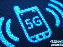 5G商业许可证正式发放给不同的企业 不同的企业有不同的反应