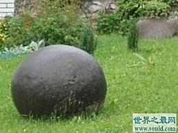 世界上最古老的人造石球 在波斯尼亚和黑塞哥维那发现的神秘石球