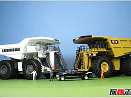 世界上最大的汽车排名 利勃海尔T282运载7000人/363吨