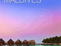 马尔代夫旅游指南 一个你不会后悔的地方