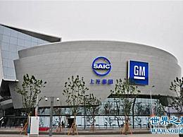 中国一汽在中国四大汽车集团中排名第三!