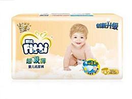 婴儿尿布哪个更好?世界婴儿尿布排行榜前十名推荐