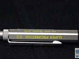 世界上最贵的铅笔 价格高达13万港元