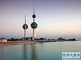 科威特 世界上最缺水的国家 比石油更贵