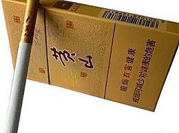 黄山卷烟(31种)价格及图片