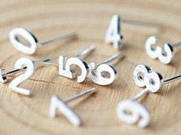 525是什么意思?我喜欢我最爱的一个数字密码