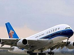 中国南方航空公司a380 世界上最大的客机(多达853名乘客)