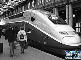 世界上最快的高速列车