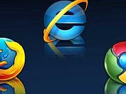 1全球主流浏览器市场份额 你在排行榜?使用哪种浏览器