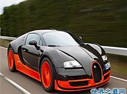 世界上最快的跑车 你甚至可能看不到它的影子
