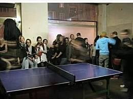 世界十大最佳乒乓球酒吧酷吗?