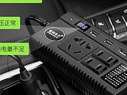 哪种品牌的车载变压器适合车载变压器品牌列表
