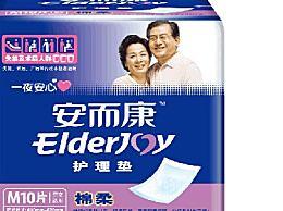 什么品牌对老年人有好处?成人尿布十大品牌