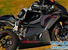 最贵的摩托车外形酷 性能完美 但是价格太高了