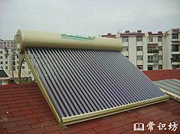 最佳太阳能热水器排名 十大太阳能品牌
