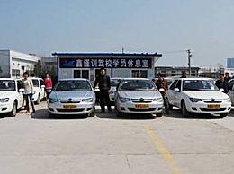 武汉最好的驾校是哪所?武汉市十大知名驾校推荐排名