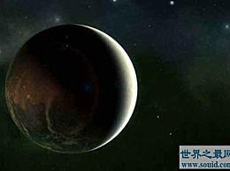 奥里亚科学家寻找的第二个地球