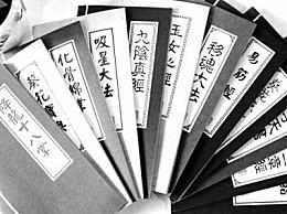 武侠小说中十大最难的武术