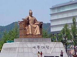 韩国十大姓氏排名韩国姓氏人口排名(附中韩姓氏对照表)