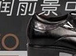 皮鞋专营品牌排行
