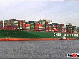 世界上最大的集装箱船 中海环球(4个足球场)