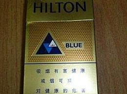 希尔顿卷烟价格表希尔顿卷烟价格表(2种)
