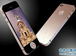 算上世界十大最贵的手机 普通人是买不起iPhone5的!