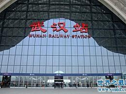 中国前三名的火车站一般都不强大