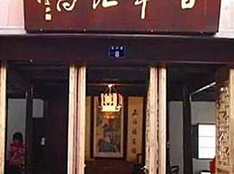 杭州糕点老字号排名杭州特产糕点都在这里
