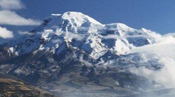 """安第斯山脉是世界上最长的山脉 被称为""""南美洲的脊梁""""(总长8600公里)"""