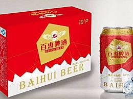 中国十大啤酒排名青岛啤酒拥有最高的国家名称