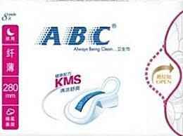 中国卫生巾十大品牌 家用卫生巾哪个品牌更好