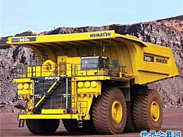 世界十大巨型卡车 卡特彼勒797F被评为年度最大卡车