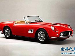 世界十大最贵的古董跑车 每一辆都是一个时代的王者