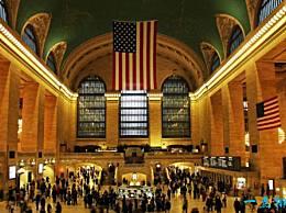 世界上最大的火车站 历经百年风雨的纽约中央火车站