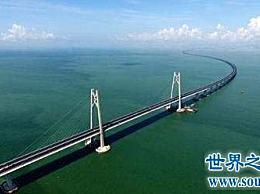 中国的港珠澳大桥是世界上最长的跨海大桥 全长55公里