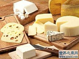 世界上最贵的奶酪 价格高达1公斤8000元