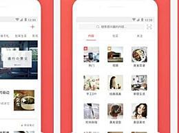 社区交友应用排名QQ空间输给了微博最右边的第七名