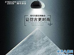 最热门十大瓷砖品牌排行榜,高品质法恩莎名列第一