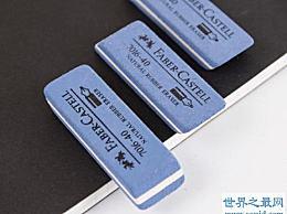 世界上最贵的橡胶 价格高达1500元!