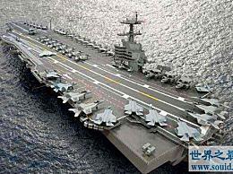 世界上最长的航空母舰是342.3米