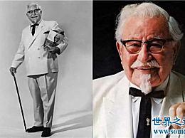 哈兰德・桑德斯创立了肯德基 并研究炸鸡 这是现在世界闻名的