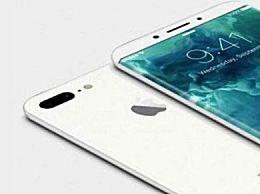 iphone8plus香港版|美国版|国家银行|日本版价目表
