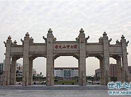 广州有哪些大学?广州五所最好的大学