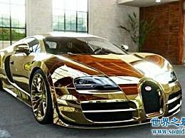 十大最贵的车 贫穷限制了我的想象力