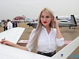 世界上最短的国际航班 8分钟跨国爱情